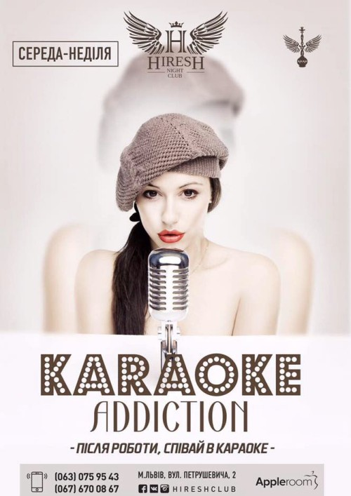 Karaoke Addiction